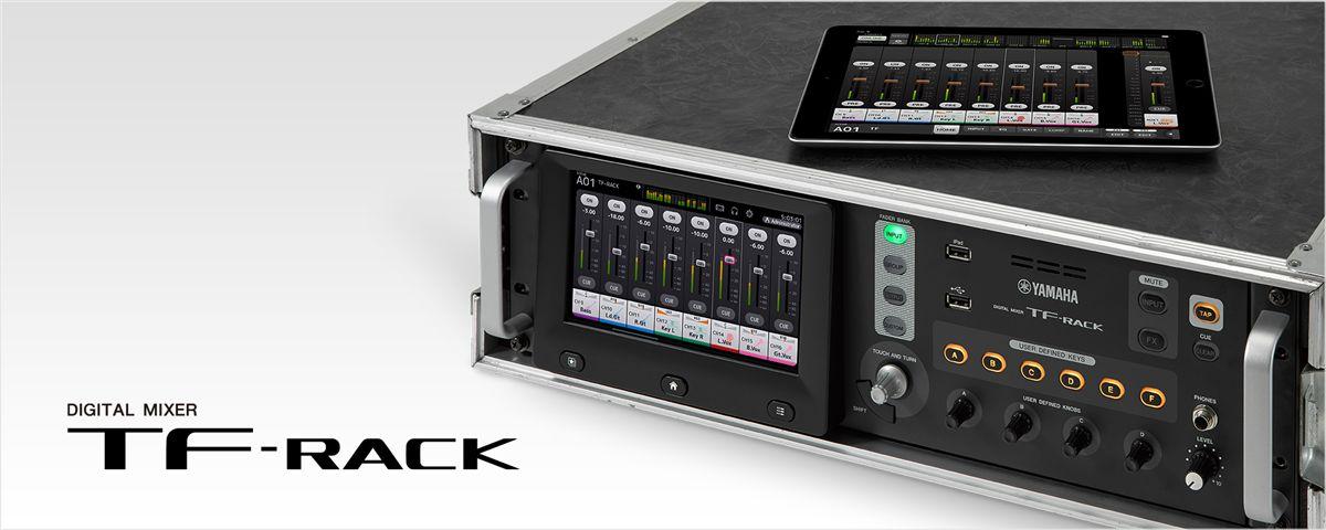 tf rack descripci n mesas de consoles audio profesional productos yamaha m xico. Black Bedroom Furniture Sets. Home Design Ideas